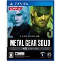 Metal Gear Solid HD Edition [First-Print Edition w/ Bag & Sticker]