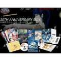 The Super Dimension Fortress Macross Hybrid Pack [30th Anniversary Box]