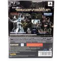 Biohazard Chronicles HD Selection (Limited Boxset)