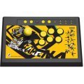 Persona 4 The Ultimate in Mayonaka Arena Stick for PS3
