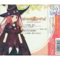 Witch's Garden Character Song CD Vol.1 Ayari Hinomiya