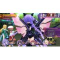 Kami Jigen Game Neptune V (Limited Edition)