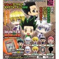 Chara Fortune Plus Series Hunter x Hunter Become A Hunter? Fortune Trading Figure
