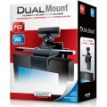 DreamGear DualMount (Black)