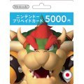 Nintendo eShop Card 5000 YEN | Japan Account digital