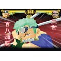 From TV Animation One Piece: Grand Battle 3 [First-Print Edition w/ Limited Keychain]