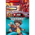 Bakugan Battle Brawlers: Battle Trainer