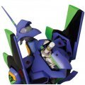 Real Action Heroes 590 Rebuild of Evangelion Pre-Painted PVC Action Figure: Eva-01