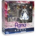 figma Magical Girl Lyrical Nanoha The MOVIE 2nd A`s: Takamachi Nanoha: Sacred Mode