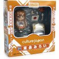Nendoroid No. 271 Culture Japan: Suenaga Mirai