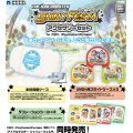 The Idolm@ster Shiny Festa Accessory Set for PSP