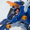 Zoids: Gunsniper Linon Custom (Re-run)