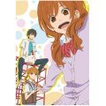 Tonari No Kaibutsu-kun 2 [DVD+CD Limited Edition]