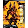 Zone of the Enders HD Collection (Includes demo of Metal Gear Rising: Revengence) (Collector's Edition)