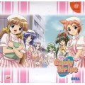 Candy Stripe: Minarai Tenshi Medical Box [Limited Edition]