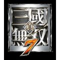 Shin Sangoku Musou 7 (Treasure Box) (Japanese Language Version)