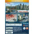 SimCity (Limited Edition) (Chinese + English Version) (DVD-ROM)