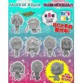 Color Collection A Tales of Xillia Non Scale Pre-Painted Trading Figure (Random One Piece)