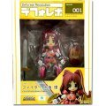 ToHeart2 Dungeon Travelers Non Scale Pre-Painted PVC Figure: Deforevo Fighter Kousaka Tamaki