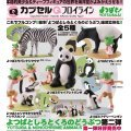 CapsuleQ Fraulein Yotsuba & Monochrome Animals Figure Collection 2