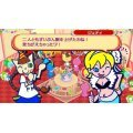 Pop'n Music Portable 2 (Best Selection)