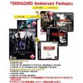 BioHazard Anniversary Package [e-capcom Limited Edition]