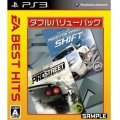 Need for Speed: Pro Street+Shift Double Value Pack (EA Best Hits)