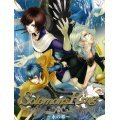 Solomon's Ring: Mizu no Shou [Limited Edition]