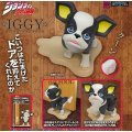 JoJo`s Bizarre Adventure Part.III Non Scale Pre-Painted PVC Figure: Iggy Door Stopper