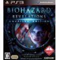 BioHazard Revelations Unveiled Edition - Premium Set [e-capcom Limited Edition]