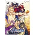 Kamigami no Asobi: Ludere Deorum [Limited Edition]