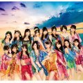 Utsukushi Inazuma [CD+DVD Jacket B Type C]