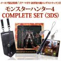 Monster Hunter 4 [e-capcom Limited Edition]