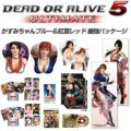 Dead or Alive 5 Ultimate [Kazumi-chan Blue & Autumn Leaf Red Saikyou Package]