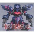 FW Gundam Converge Qubeley (Set of 4)