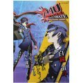 P4U Persona 4 The Ultimate in Mayonaka Arena Pre-Painted Figure: Naoto Shirogane (Taito Version)