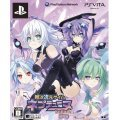 Chou Jijigen Geimu Neptune Re: Birth 1 [Limited Edition]