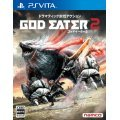 PS Vita PlayStation Vita New Slim Model - PCH-2000 [God Eater 2 Fenrir Edition]