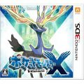 Pokemon X with Nintendo 3DS LL + Accessories [Play-Asia.com Starter Bundle Set]