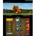 Dragon Quest Monsters 2: Iru to Ruka no Fushigina Fushigina Kagi