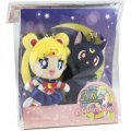 Sailor Moon Plush Doll: Sailor Moon & Luna (Re-run)