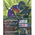 Code Geass Lelouch Of The Rebellion 5.1ch Blu-ray Box [Limited Edition]