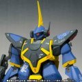 Robot Spirit Mobile Suit Gundam Seed Figure: Robot Side MS Barzam
