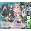 Hyperdimension Game Neptune Drama Cd - Yukemuri Onsen Satsujin Jiken In Planeptune No Maki