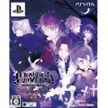 Diabolik Lovers: Limited V Edition [Limited Edition]