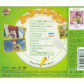 Bun Bun A La Carte [CD+DVD Limited Edition]