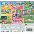 Hoshi no Kirby: Triple Deluxe