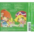 Puyo Puyo Drama CD Vol.4