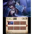 Hakuoki: Memories of the Shinsengumi (Limited Edition)
