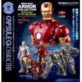 CapsuleQ Kaiyodo IRONMAN (Set of 5)